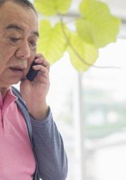 Man talking on a phone